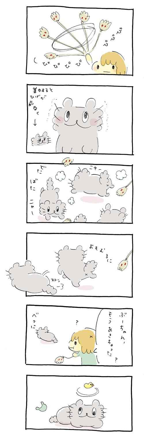 bu--asobu.jpg