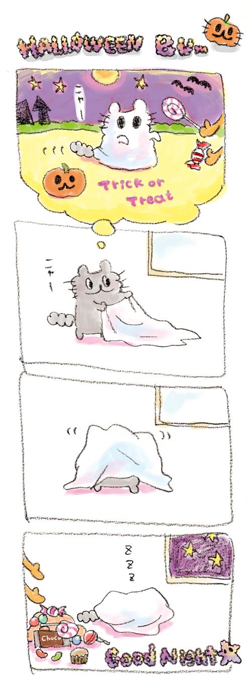 bu-_haro.jpg