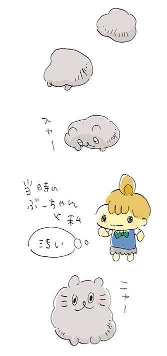 bu-manga01_2.jpg
