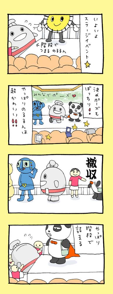 noru_hibiya_10.jpg