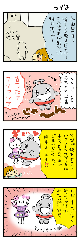 noru_hikarie02.jpg