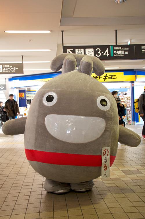 noru_nagatsuda02.jpg
