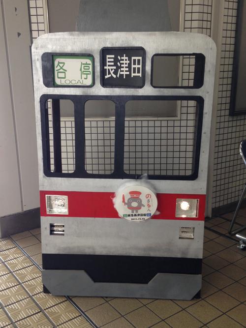 noru_nagatsuda06.jpg