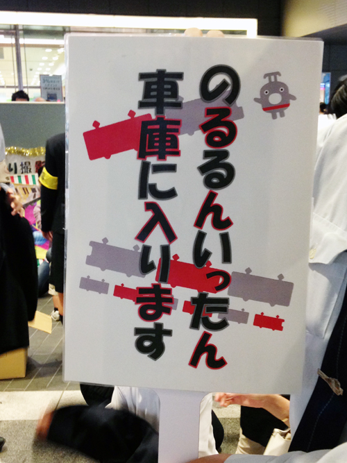 noru_nikotama10.jpg