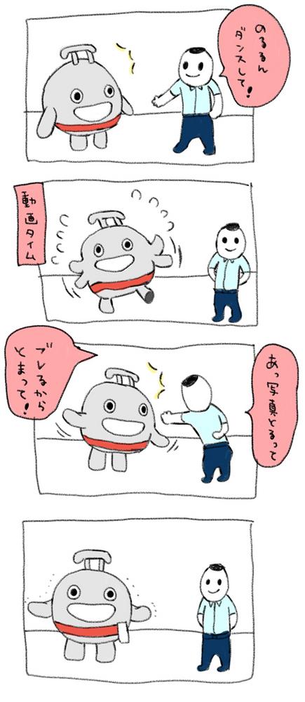 noru_sanma01.jpg