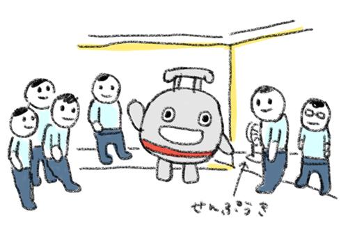 noru_sanma02.jpg