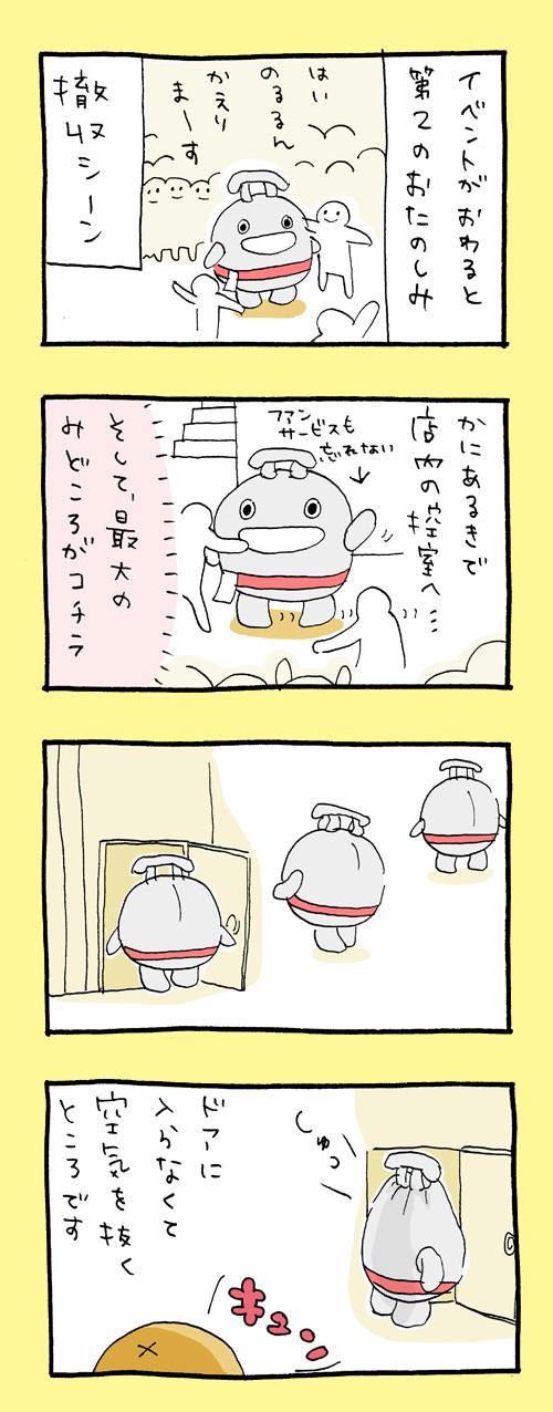 noru_aoba_06.jpg